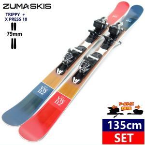 ☆[135cm/79mm幅]20 ZUMA TRIPPY+X PRESS 板&ビンディング付き2点セット 短めサイズで取り回しが楽!日本正規品 【2019-2020モデル】 off-1