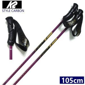 ★[105cm]K2 STYLE CARBON カラー:BLACK スキー ポール ストック ケーツー カーボン 軽量 細い フリースキー【型落ち 旧モデル】|off-1