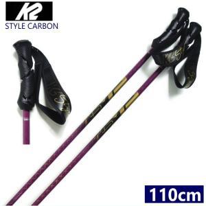 ★[110cm]K2 STYLE CARBON カラー:BLACK スキー ポール ストック ケーツー カーボン 軽量 細い フリースキー【型落ち 旧モデル】|off-1