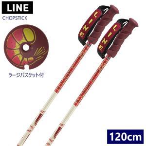 ◎[120cm]LINE CHOP STICK カラー:RED スキー ポール ストック 軽量コンポジットポール フリースキー パウダー【型落ち 旧モデル】|off-1