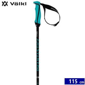 スキー ストック VOLKL PHANTASTICK カラー:ペトロール 115cm フォルクル ファンタスティック スキーポール|off-1