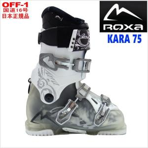 ○24.5cm/ROXA KARA 75/CLEAR/WHITE ロクサのウォークモード付き女性用オールラウンドブーツ 【型落ち 旧モデル】|off-1