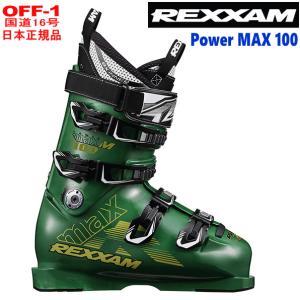 ●[23-23.5cm]REXXAM POWER MAX-100 カラー:MOSSGREEN/日本人の為に設計された国産スキーブーツブランドレクザムのパワーマックス|off-1