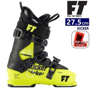◆[27.5cm/足幅102mm]21 FULL TILT KICKER スキーブーツ フリースキー フリースタイルスキー 熱成型 ソフトフレックス|off-1
