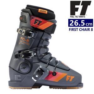 半額50%OFF☆[26.5cm/足幅99mm]20 FULL TILT FIRST CHAIR 8  熱成型対応 スキーブーツ  3ピース構造  フリースキー コブ モーグル|off-1