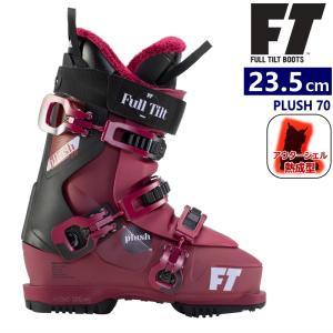 23.5cm 足幅102mm 20-21 FULL TILT PLUSH 70 スキーブーツ フリースキー フリースタイルスキー 熱成型 ミディアムフレックス|off-1