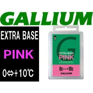 ■GALLIUM/EXTRA BASE PINK ベースワックス ガリウム|off-1