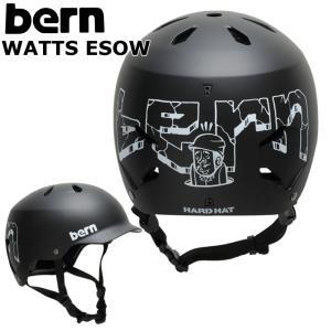 BERN WATTS バーン ヘルメット ESOW MATTE BLACK ワッツ スキー スノーボード スケートボード 自転車 BMX つば付き ジャパンフィット プロテクター 日本正規品|off-1