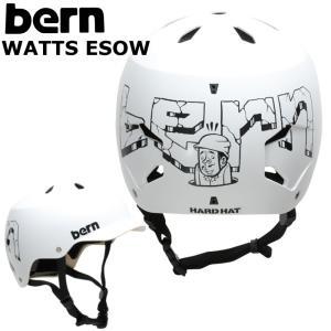 BERN WATTS バーン ヘルメット ESOW WHITE ワッツ スキー スノーボード スケートボード 自転車 BMX つば付き ジャパンフィット プロテクター 日本正規品|off-1
