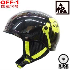 ●キッズジュニアK2 ENTITY カラー:BLACK 子供用ケーツーヘルメットシンプル耐久性・快適性に優れてたメットフィットシステム搭載自転車にも!|off-1