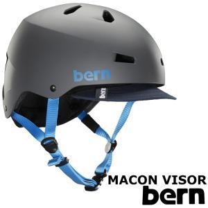 BERN MACON VISOR バーン メーコン MATTE GREY スキー スノーボード スケートボード オールシーズンモデル つば付き ジャパンフィット 日本正規品|off-1