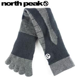 ●NORTH PEAK 5FINGER BOARDERS SOCKS MP-682 カラー:BK ノースピークの段階着圧5本指ソックス靴下メンズレディースユニセックス|off-1