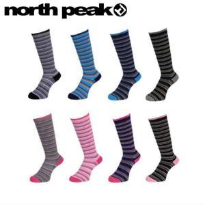 ○NORTH PEAK ジュニアロングソックス2足組 MP-654 ノースピーク 子供用アソートカラー靴下2足セット型落ち 旧モデル|off-1