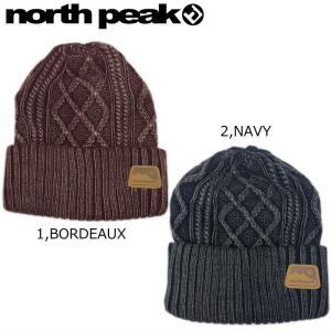 ■[FREEサイズ] northpeak NP-9386 BEANIE ノースピーク ニット帽 スキー スノーボード ビーニー  帽子 メンズ レディース ファッション ユニセックス|off-1