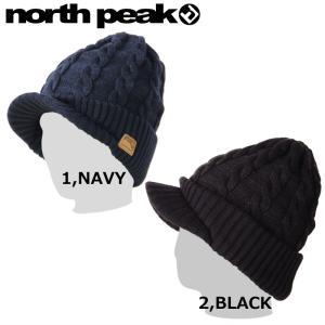 ■[FREEサイズ] northpeak NP-9387 BEANIE ノースピーク ニット帽 スキー スノーボード ビーニー つば付 スノボ 防寒 メンズ レディース ユニセックス|off-1