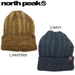■[FREEサイズ] northpeak NP-9399 BEANIE ノースピーク ニット帽 スキー スノーボード ビーニー  帽子 メンズ レディース ファッション ユニセックス|off-1