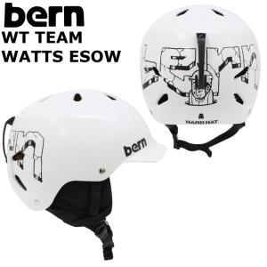 BERN WINTER TEAM WATTS バーン ヘルメット ESOW WHITE ワッツ スキー スノーボード スケートボード 自転車  ジャパンフィット プロテクター 日本正規品|off-1