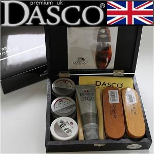 DASCO プレミアムBOX LARGEDASCO ダスコ/