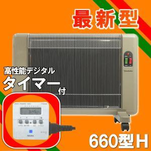 夢暖望660型H レビューでデジタルタイマー&極上インペリア...