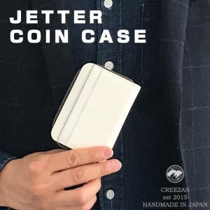 CREEZAN JETTER COIN CASE  CJTF-029 コインケース 小銭入れ ラウンドファスナー 財布 ミニ財布 カード入れ 旅行 ビジネス クリーザン ジェッター 白|offer1999