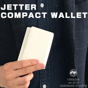 CREEZAN JETTER  COMPACT WALLET  CJTF-028 財布 折財布 折り財布 ミニ財布 三つ折りミニ財布 カード入れ 旅行 ビジネス クリーザン ジェッター|offer1999