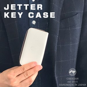 CREEZAN JETTER KEY CASE  CJTF-030 キーケース 小銭入れ ラウンドファスナー 旅行 ビジネス クリーザン ジェッター 白 ホワイト|offer1999