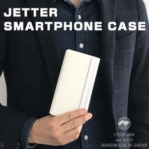 CREEZAN JETTER SMARTPHONE CASE  CJTF-027 iPhone12 Pro Maxも対応! スマートフォンケース スマホ ケース iPhone android 様々な機種に対応できるマルチサイズ|offer1999