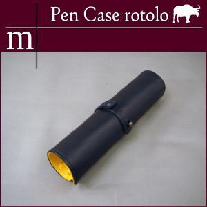 m+ エムピウ ペンケース rotoloシリーズ ORIGINAL  カラー:黒×オレンジ|offer1999