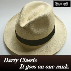 パナマ帽/パナマハットBarty Classicバーティーク...