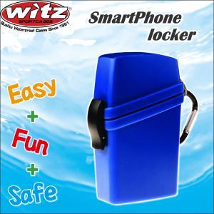 witz(ウィッツ) 防水ケース スマートフォン ロッカー 色:ブルー|offer1999
