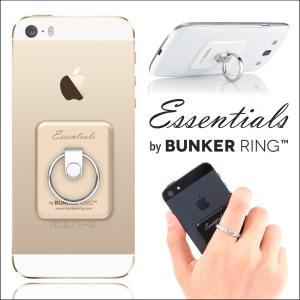 バンカーリング バンカーリング3 正規品 bunkerring essentials ゴールド エッ...