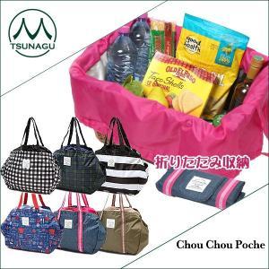 レジかごにすっぽり/お買い物 保冷バッグ レジカゴタイプ/環境バッグ/コンパクトなエコバッグ/レジカゴ型/エコバッグ|offer1999