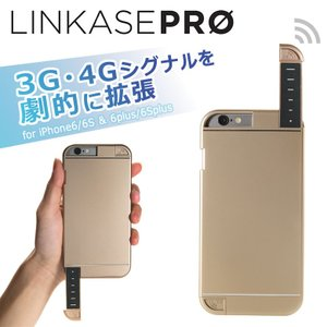 ABSOLUTE technology LINKASE PRO 4G 3Gシグナル拡張iPhoneケ...