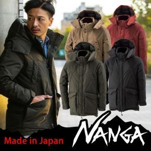 NANGA ナンガ タキビダウンジャケット TAKIBI DOWN JACKE/メンズ/防寒着/Made in Japan/日本製/バーベキュー/BBQ/キャンプファイヤー/焚火/2017年モデル/|offer1999