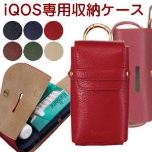 iQOSケース アイコスケース NewT iDress for iQOS まとめて収納ケース 電子タバコ 合成皮革 合皮 合金 アイコスケース iQOSケース|offer1999