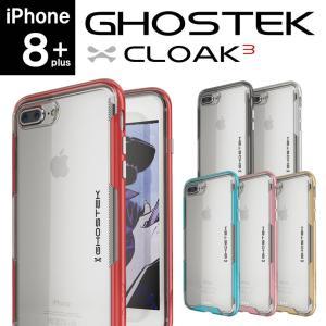 iPhone8plusケース Ghostek Cloak3 for iPhone8plus/アイフォン8plus/アイホン8plus/ハイブリッドケース/ダイヤモンドカット/耐衝撃/定形外郵便 送料無料|offer1999