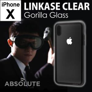 iPhoneXケース LINKASE CLEAR Gorilla Glass  for iPhoneX/ゴリラガラス/アイフォンXケース/アイホンXケース/iPhoneアクセサリー/送料無料/|offer1999