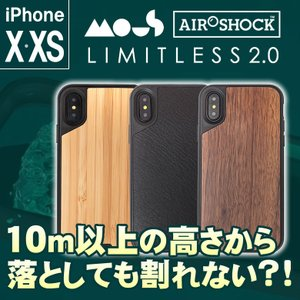 iPhoneXケース Mous Limitless 2.0 for iPhoneX/耐衝撃/軽量/竹/本革/クルミ/液晶保護フィルム付き/おしゃれ/メンズ/スマホケース/送料無料/...