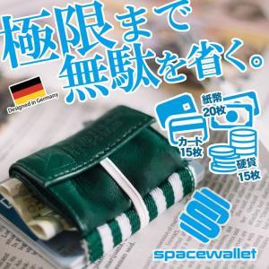 5461c235b72a 財布 薄くて小さい財布 メンズ 極小財布 spacewallet Pull version スペースウォレット プルバージョン トロイカ TROIKA  コインケース コンパクト 軽量 ブランド