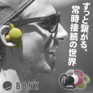 BONX GRIP 1個入 ハンズフリーで会話できるワイヤレスイヤホン Bluetooth ボンクス トランシーバー トランシーバーbonx 無線 ウェアラブルトランシーバー