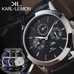 KARL-LEIMON カルレイモン Classic Pioneer クラシック パイオニア トリプ...