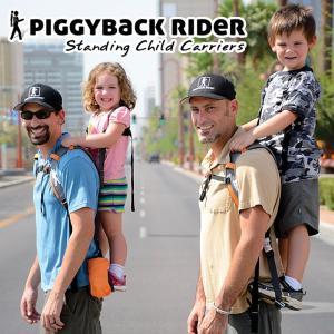 ピギーバックライダー PIGGYBACK RIDER おんぶ紐 直立型 抱っこ 育児用品 イクメン ハーネス幼児 旅行 おでかけ 簡単 オレンジ ブラック 送料無料 offer1999