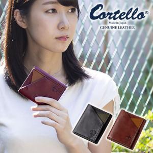 コルテロ Cortello 三つ折り マルチウォレット 三つ折り 財布 コンパクト 多機能 小銭 出しやすい 見やすい 三つ折り財布 送料無料|offer1999