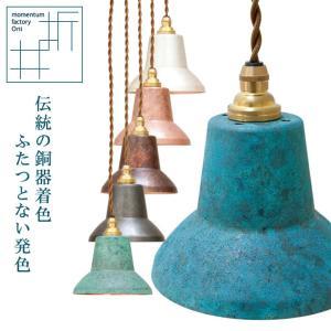 Oriiの生み出す無限の色。魔法のように浮かぶ模様。様々な技法から生まれる、ふたつとない発色。ペンダ...
