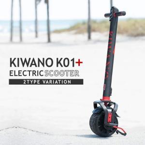 商品名:kiwano K01+(Kiwano KO1 Electric Scooter) ブランド:...