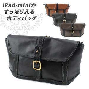 cariva iPad mini 収納対応 カーフレザー ボディバッグ 牛革 ギボシ オイルシュリンクステアレザー 鞄 かばん カバン バッグ バック ショルダー 送料無料|offer1999