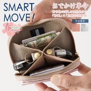SMART MOVE スマートムーブ  Shrink(ソフトシュリンク牛革) 白 桜色 さくらカラー ホワイト 洛景工房 財布 スマートキー 2個 収納 送料無料|offer1999