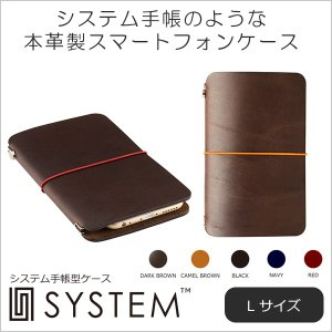 CRYSTAL ARMOR(クリスタルアーマー)システム手帳型 マルチケース SYSTEM for Multi Lサイズ