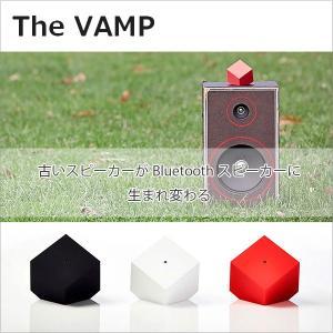 The VAMP Bluetooth レシーバー 想い出の詰まったスピーカーがBluetoothスピーカーに生まれ変わるSave a Speaker 使っていないスピーカーを蘇らせる offer1999