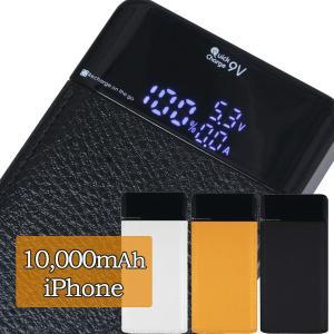 モバイルバッテリー/Quick Charge 3.0対応/レ...